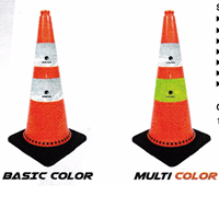 Traffic Cone 75 CM 1