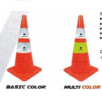 Traffic Cone 70 CM