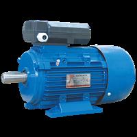 Distributor Single Phase Induction Motor - induction motor 1 phase 3
