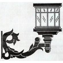 Lampu Dinding Type LD Azzura
