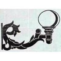 Jual Lampu Dinding Type LD Calesto