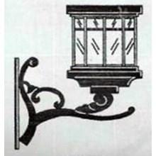 Lampu Dinding Type Focus