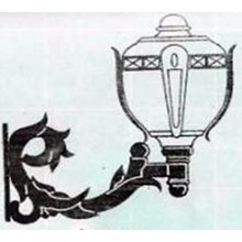 Lampu Dinding LD Mega