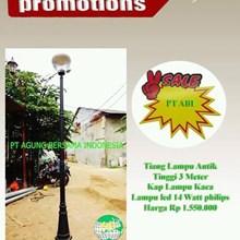 Street Lighting Lamps Home