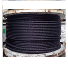 Wire Rope Indostrand 1
