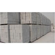 Lightweight Hebel Brick