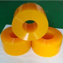 PVC Strip Curtain Yellow