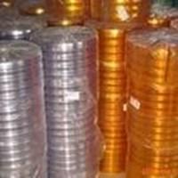 CURTAIN TULANG  PVC