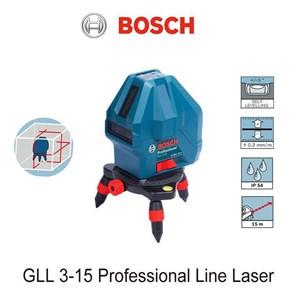 Meteran Laser Bosch Gll 5-50 Self Level Crossline Laser
