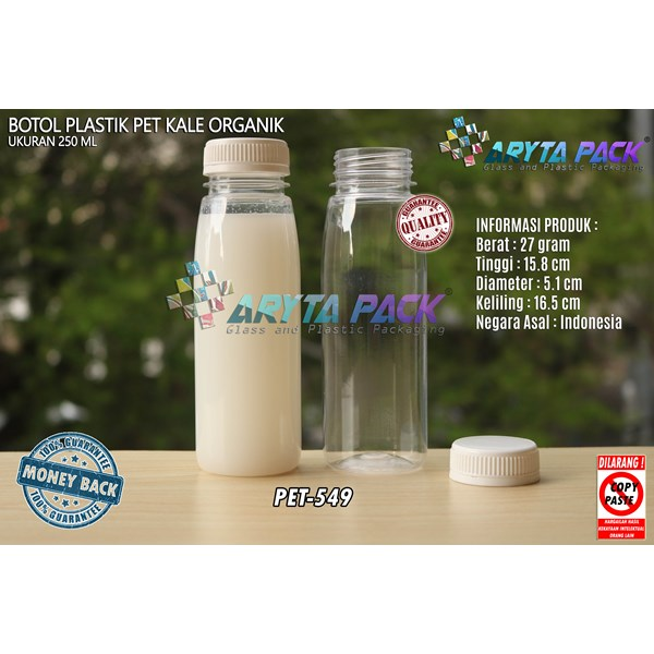 PET549. Plastic bottle 250 ml organic juice drink white cap seal