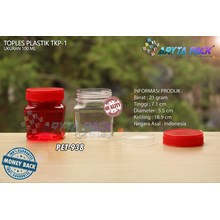 PET938. Jar 100 ml PET plastic SCENE-1 Cap Red