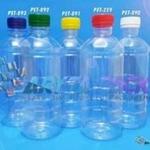 Botol plastik pet 500ml aqua tutup segel hijau (PET892)