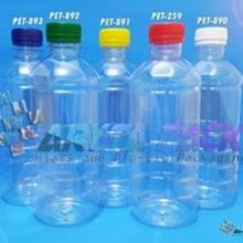 Botol plastik pet 500ml aqua tutup segel hitam (PET1993)