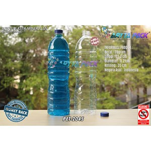 From 1500ml PET plastic bottle aqua blue short neck seal cap (PET2045) 0