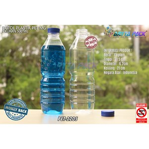 Dari Botol plastik PET 500ml MG tutup biru segel (PET2205) 0