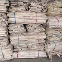 Jumbo Bag Bekas 90 cm x 90 cm x 105 cm