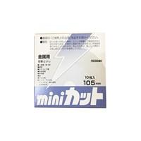 Batu Gerinda Potong Nippon 4x2