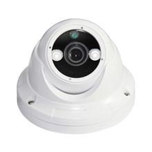 Kamera CCTV SE-AA102P