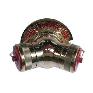 Siamese Connection Guardall Machino Coupling