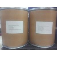Methyl Sulfonyl Methane (MSM) 1