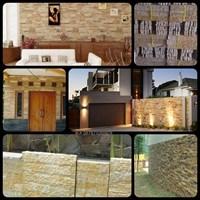 Batu Susun Sirih Kuning Batu Palimanan Susun Sirih (Ba 228) Batu Alam Lokal