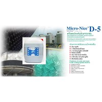 MICRO - NICE ENGINE CLEANER 1