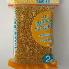Kitchenmate fiber cleanser