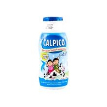 CALPICO MINI