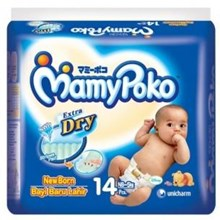 Mamy Poko Popok Bayi