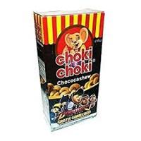 Jual CHOKI CHOKI CHOCOSASHEW 2
