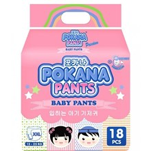 POKANA PANTS REGULAR PACK