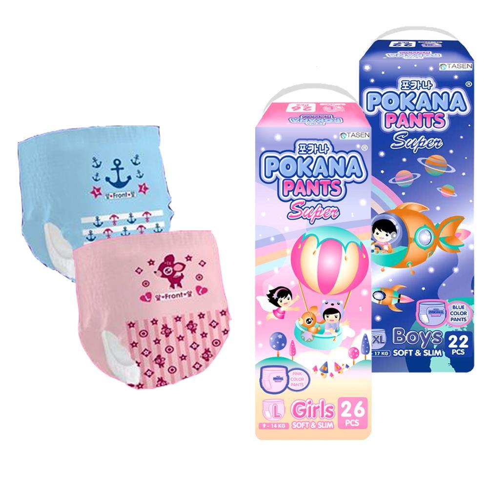 Baby Clothing Distributor In Indonesia Supplier Dealer Export Pokana Diapers Pants S22 Sell Jumbo Boy M32 X 4 Pcs Pack Carton