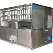GEA COMMERCIAL ICE CUBE MACHINE TYPE CV-5000