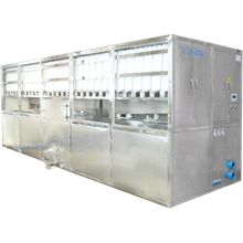 GEA COMMERCIAL ICE CUBE MACHINE TYPE CV-8000