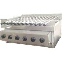 GETRA GRILLER GAS SMOKLESS BBQ TYPE KG-44