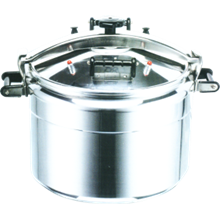 GETRA COMMERCIAL PRESSURE COOKER TYPE C-44