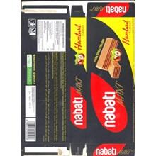 NABATI MAXI HAZEPNUT 145GR
