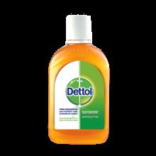 Dettol Liquid 50ml  ( Anti Bakteri Antiseptik Cair) 4 x 12 x 50 ml/48pcs/ctn