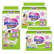 MERRIES NEW BORN x 24 pcs per bag x 8 bag per carton