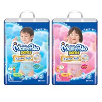 Mamypoko Pants Air Fit B/G L9 x 12pack/ctn