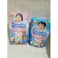 Mamypoko Pants Air Fit B/G XL7 x 12pack/ctn