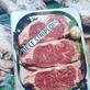 daging striploin daging konsumsi lainnya