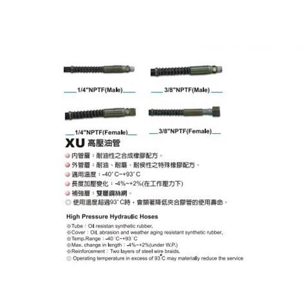 Heigh Pressure Hydraulic Hoses XU Series