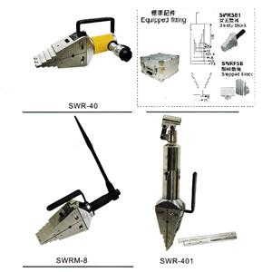 Hydraulic Spreader SWR Series