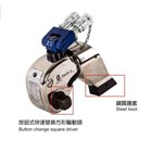 Hydraulic Torque Wrench SMX Series 1