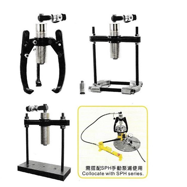 Hydraulic Puller SPR Series