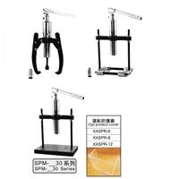 Hydraulic Puller SPM Series