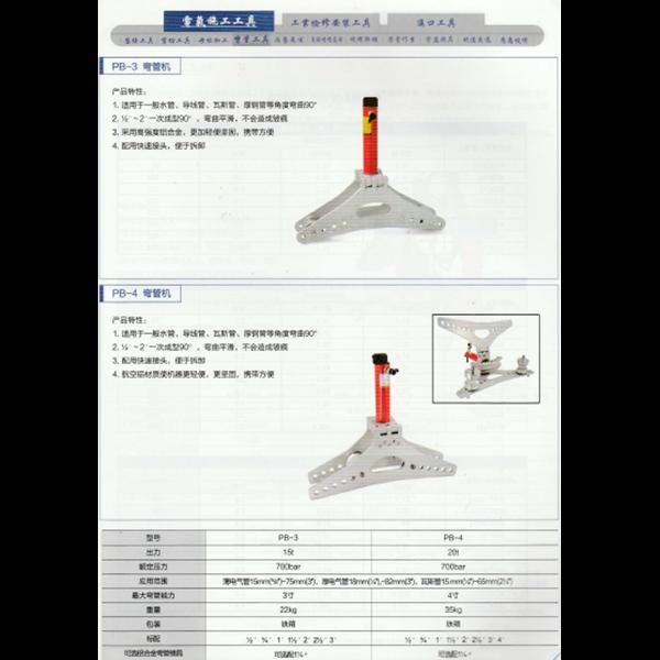 hidrolik bending pipa model PB-3
