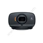 Conference Camera Logitech B525HD  4