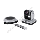 Video Conference AVer VC520+ 1